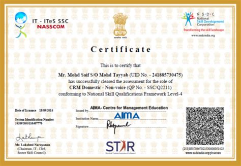 IITTSD PMPMKVY Certificate Sample
