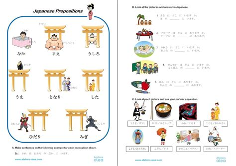 prepositions of place worksheet doc free worksheet