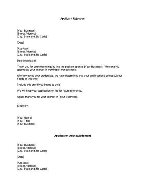 business rejection letter  rejection letter format