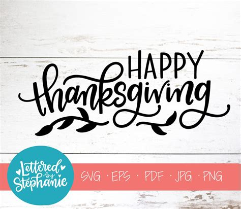 Download thanksgiving svg cut files for cricut & silhouette cutting machines. Happy Thanksgiving SVG, Thanksgiving SVG - So Fontsy