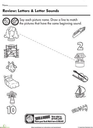 beginning sounds matching worksheet education com