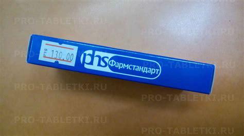 адрес аптек где можно купить титан гель zakharoffballet ru