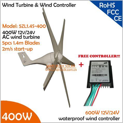 Купить ветрогенератор продаёа оптом из китая