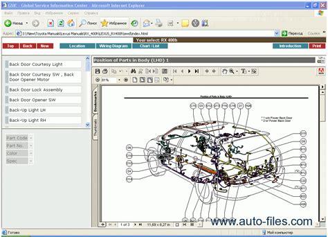 free download parts manuals 2005 lexus es windshield wipe control lexus rx 400h 2005 repair manuals download wiring diagram electronic parts catalog epc