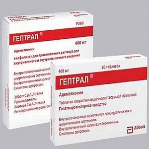 Лучшее лекарственное средство для лечения печени