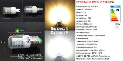 30w R7s E27 E14 G9 G4 Lampadina Led Filamento Filo