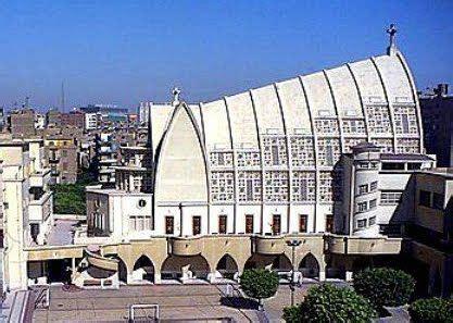 chapel of college de la salle cairo 1950s architect antoine selim nahas 201 glise