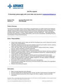 accounts receivable resume template design
