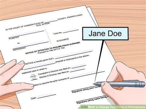 5 ways to change your name in pennsylvania wikihow