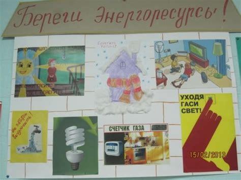 Организм в режиме энергосбережения ru_psiholog — ЖЖ