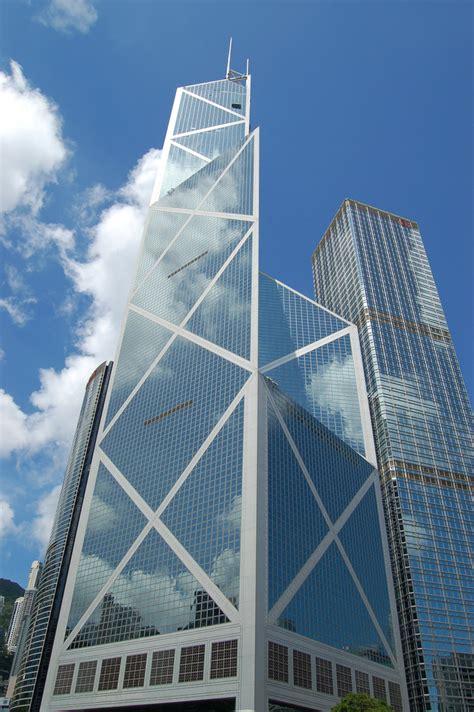 ad classics ad classics bank  china tower im pei archdaily