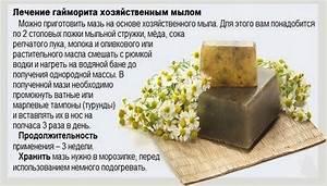 Рецепт от морщин с хозяйственным мылом