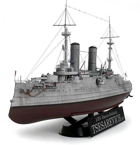 trumpeters  scale world war  russian battleship