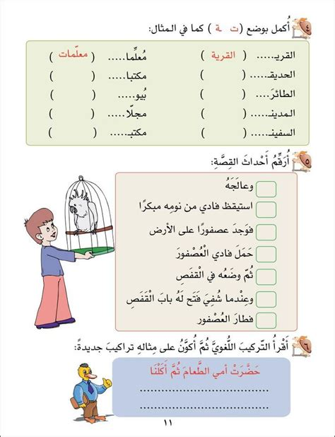 366 best images about arabic worksheets on