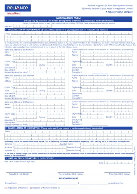 This form is to be filled by the annuitant him/her self. Reliance life insurance application form