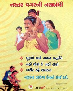 Coverage for all the members under a single plan. 25 Family planning in India ideas   family planning, how to plan, india