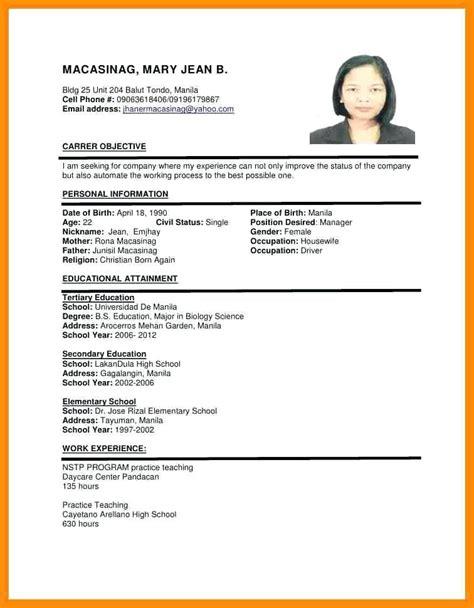 Resume And Cv Format by Uae 3 Resume Format Resume Format Exles Sle