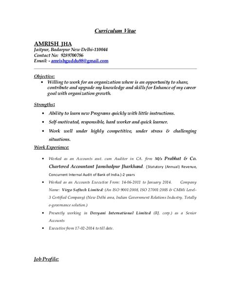 Copy Of Resume For by Copy Of Resume Updated Rj Corp