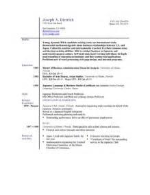 best free resume templates free online free online resume template resume builder