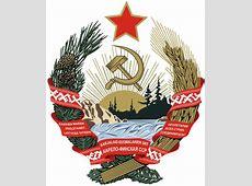 Emblem of the KareloFinnish Soviet Socialist Republic