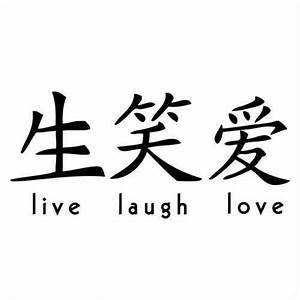 Image Gallery love in japanese writing