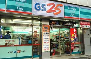 Korean convenience store chain GS25 sets foot in Vietnam ...