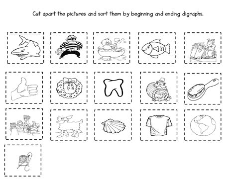 from the up free printable sh th worksheets