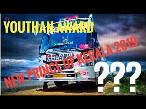 top  youthannew prince tourist bus  kerala  ovilaayushkombanonenessaamisremanan