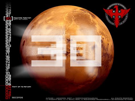 Картинки с символикой 30 seconds to mars