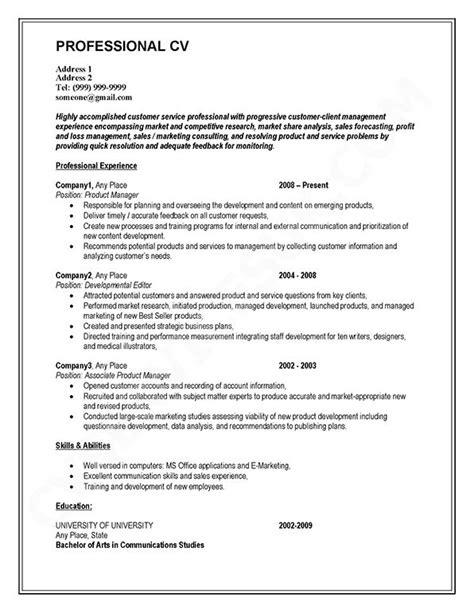 cv services uk     search    job