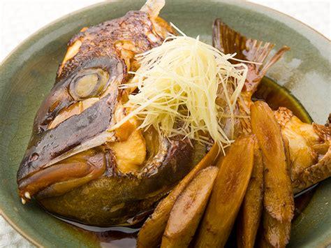 鯛 の あら レシピ