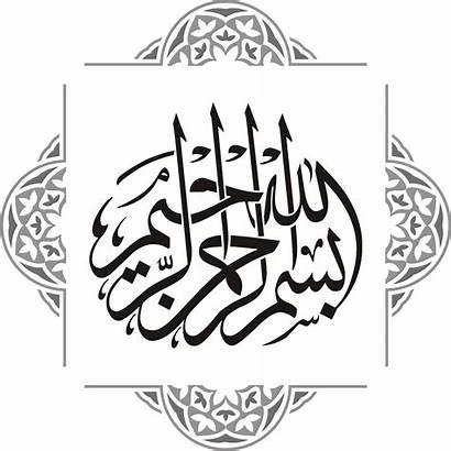Bismillah Template Calligraphy Templates Arabic Islamic Hat