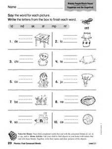 Consonant Blends Worksheets 2nd Grade