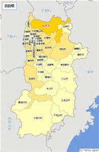奈良県:奈良県の格安レンタカー料金比較・予約|日本旅行・旅ぷらざ ...