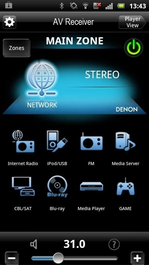 android remote app denon remote app android apps op play