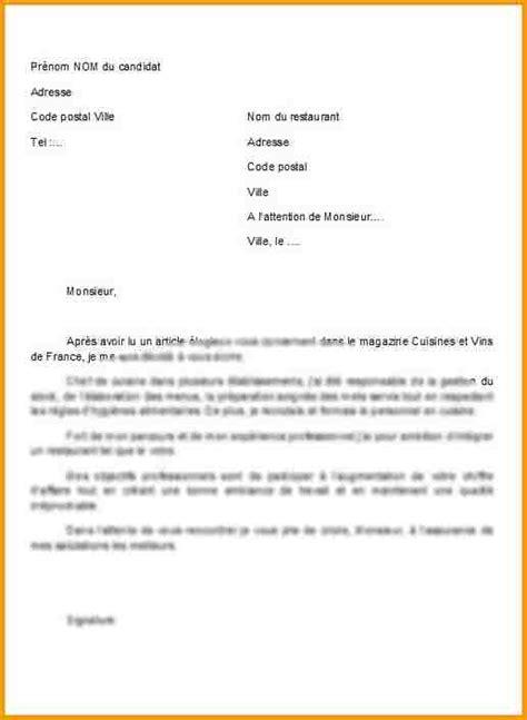9 lettre motivation cuisinier lettre administrative