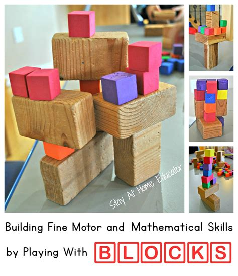 stacking blocks and mathematicians 355 | Building fine motor and mathematical skills by building with blocks Stay At Home Educator1