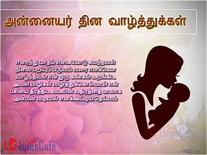 Mothers Day Poem In Tamil | www.pixshark.com - Images ...