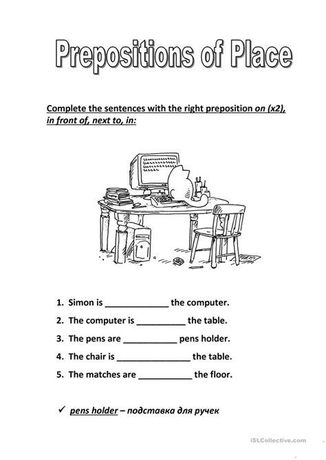 prepositions  place part  english esl worksheets