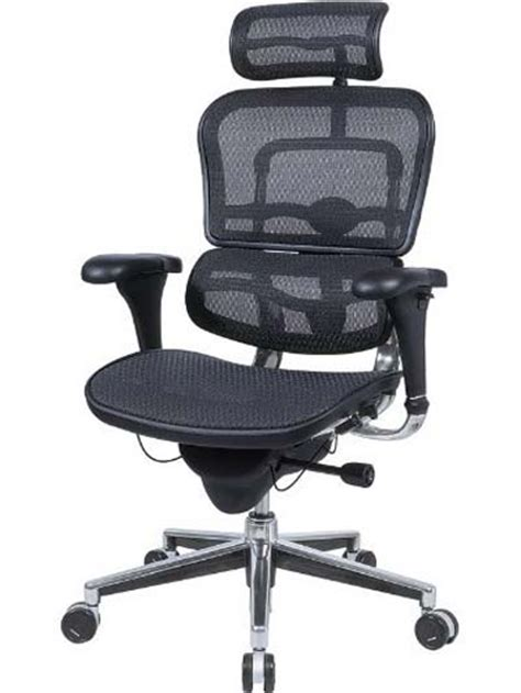 best office chair for lower back