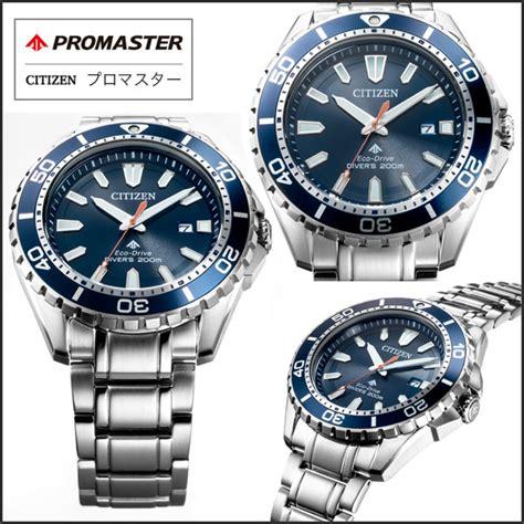 Citizen Promaster Dive Road Citizen Citizen Promaster Pro Master Marine