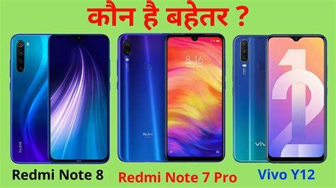 redmi note  pro  vivo   redmi note  comparison