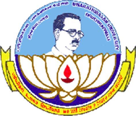 university  sitting degree  tamilnadudistance