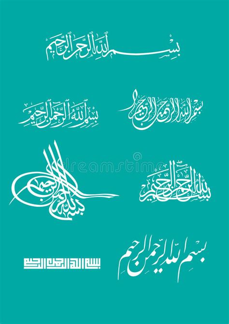 god stock vector image  calligraphy