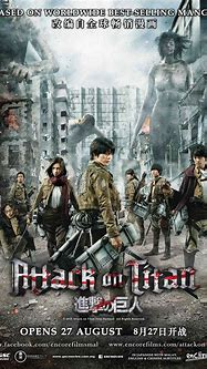 Attack on Titan   New Movies in Malaysia   GSC Movies