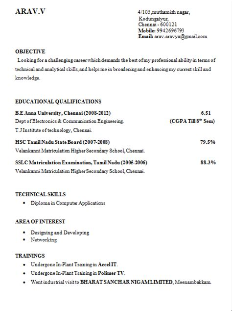 year engineering student resume format