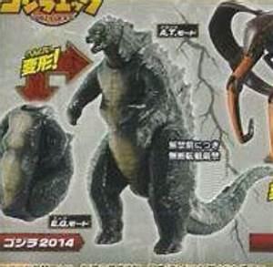 New Flying Muto Toy - Godzilla 2014 Forum