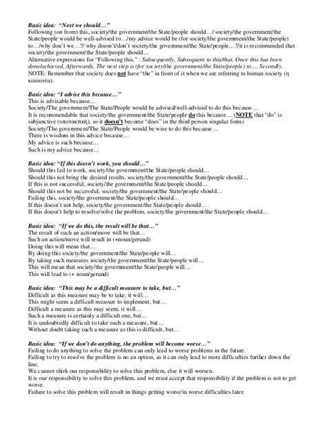 problem solving essay sle 28 images problem solving