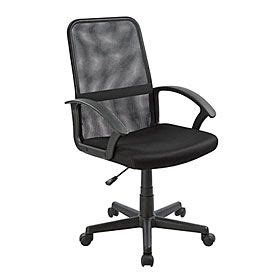mesh office chair at big lots home decor
