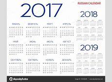 Vector de calendario 201720182019 Ruso — Vector de stock